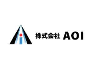 株式会社AOI