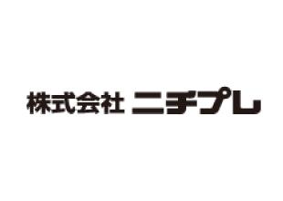 株式会社 ニチプレ