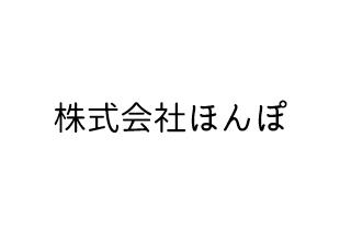 株式会社ほんぽ