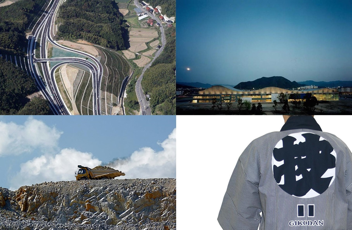 土木・建築・鉱山事業で安定経営