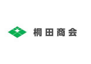 株式会社桐田商会